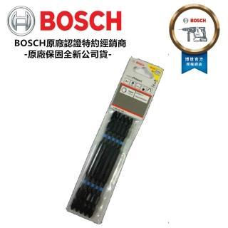 【BOSCH 博世】德國 BOSCH 博世 150mm 高扭力起子頭 洩力起子頭 起子機 電鑽 專用