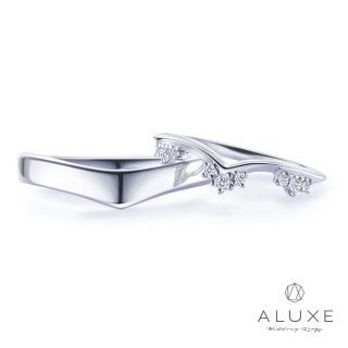 【A-LUXE 亞立詩】18K金 Muse 鑽石皇侶對戒