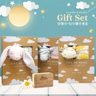 【Angel Dear】新生兒彌月禮盒-安撫巾+包巾組(momo限定-多種款式組合)