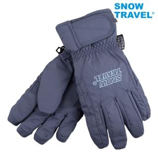 【SNOWTRAVEL】AR-ONE英國TPU防水套+白鵝羽絨700fill防水保暖滑雪手套/藍(滑雪/騎車/攻頂/海釣/出遊)