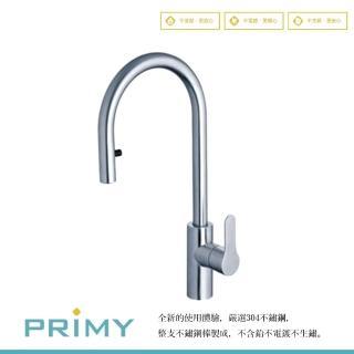 【MIDUOLI米多里】PRIMY PR1917 不銹鋼伸縮龍頭