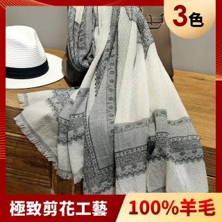 【I.Dear】100%喀什米爾羔羊毛極致菱格剪花工藝提花圍巾披肩(白黑色)