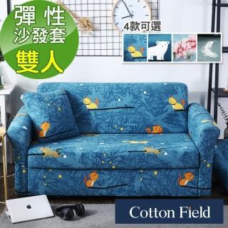 【棉花田】歐菲印花雙人彈性沙發套(4款可選-快速到貨)