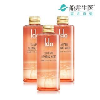 【Ido 船井醫朵】淨透活顏卸妝水三瓶肌淨組(快速)