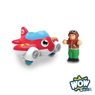【WOW TOYS】隨身迷你車 噴射飛機 派柏
