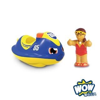 ~WOW TOYS~洗澡玩具 水上摩托車 潔西