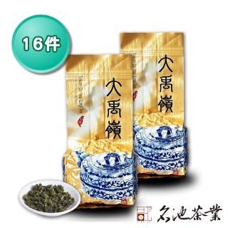 【名池茶業】當季冬茶 ‧ 大禹嶺品級手捻嵐香高冷烏龍(75gx16)