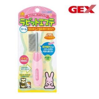 【GEX】小動物適用《蚤梳》(ab-803)