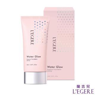 【LEGERE 蘭吉兒】玩鎂光 輕裸保濕粉凝霜SPF50(45g/支)