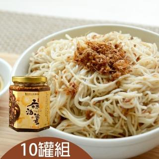 【台灣好農】台東麻油薑_10罐組(麻油薑)