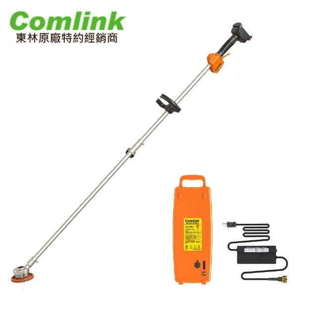 CK-210雙節式 17.4Ah電池+東林BLDC割草機+充電器 BLDC電動割草機 鋰電式 刀片式 牛筋繩