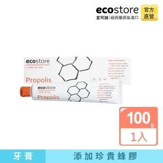 【ecostore】純淨蜂膠牙膏(100g)