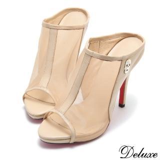 【Deluxe】全真皮時尚骷髏網紗魚口高跟拖鞋(米)