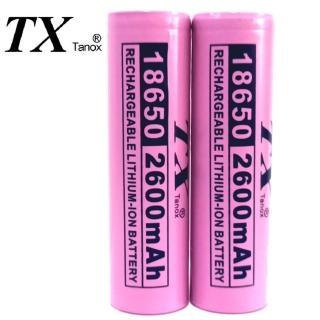 【TX特林】台灣安全認證18650鋰充電池2600mAh 2入(T-2600-2)
