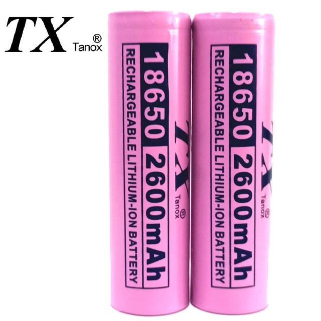 【TX特林】台灣安全認證18650鋰充電池2600mAh