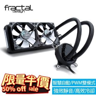 【Fractal Design】Celsius S24  一體式水冷散熱器 240 mm