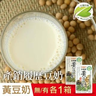 【台灣好農】100%台灣產產銷履歷綜合黃豆奶_微糖+無糖_2箱組(豆奶、豆漿)/