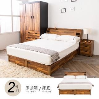 【時尚屋】喬納斯床箱型5尺房間組-床頭+床底UZR8-17+4-5(免運費 免組裝 床架)