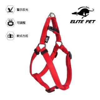【Elite Pet】經典反光 寵物三角胸背 L號(紅/藍/黑)