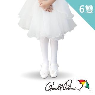 【Arnold Palmer】純色超彈性纖維童褲襪-6入組(童褲襪/L號/120-145cm)