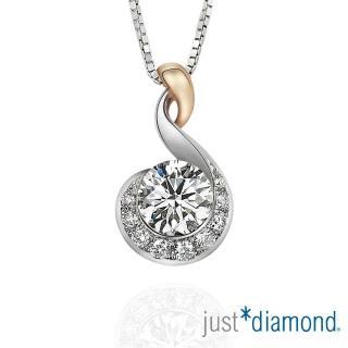 【Just Diamond】真女人系列 GIA 0.54克拉 18K雙色金鑽石墜子-引誘