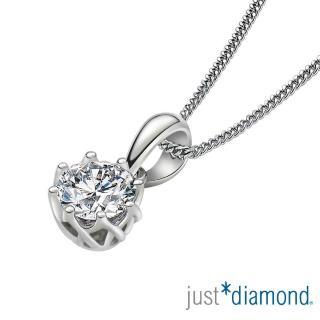 【Just Diamond】Fleur 花芙系列 GIA 0.55克拉 18K金鑽石墜子