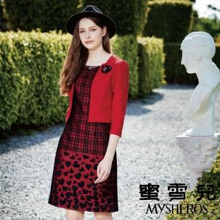 【mysheros 蜜雪兒】心心假兩件式歐風洋裝(紅)