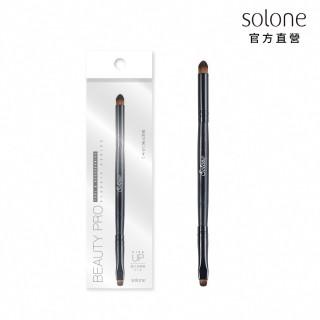 【Solone】多用途雙頭彩妝刷