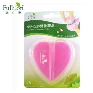 【Fullicon護立康】4格心型旋轉藥盒(保健食品/藥品/小物收納盒)