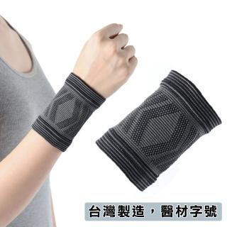 【Fe Li 飛力醫療】HA系列 專業竹碳提花護腕(H05-醫材字號)