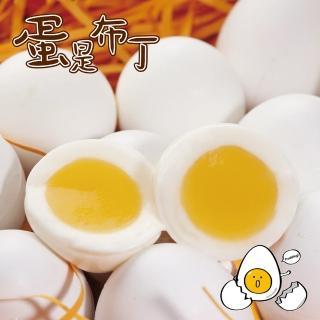 【木匠手作】蛋是布丁(10入/盒)