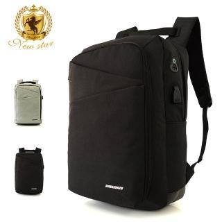 【NEW STAR】防水雙層充電後背包包 大容量 可掛行李箱 BK263(後背包 充電背包)