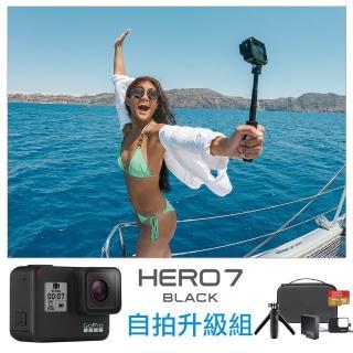 【GoPro】HERO7 BLACK 自拍容量升級組