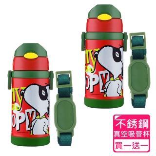 【SNOOPY 史努比】翠燦#304不鏽鋼真空彈跳吸管保溫瓶360ml(買一送一)