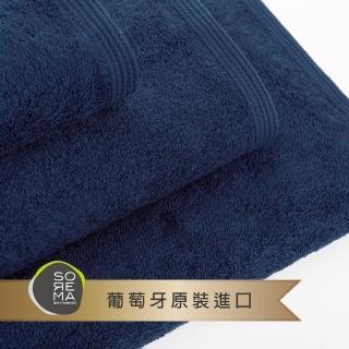 【Sorema 舒蕾馬】原色精緻毛巾 50x100cm 南歐陽光明星品牌(★丹寧藍 Dark Denim★)