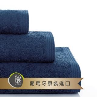 【Sorema 舒蕾馬】原色精緻毛巾 70x140cm 南歐陽光明星品(★丹寧藍 Dark Denim★)