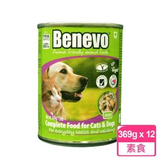 【Benevo 倍樂福】英國素食認證犬貓主食罐頭((369g/12罐裝))