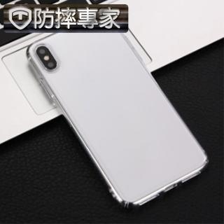 【防摔專家】iPhone XR 水晶殼光透硬殼+鏡頭保護貼(超值組)