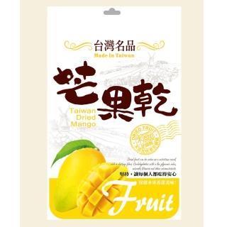 【台灣名品】芒果乾(60公克)