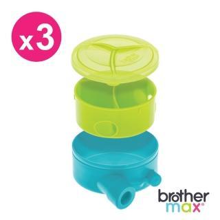 【英國 Brother Max】旋轉式奶粉分裝盒 - 藍(3入)