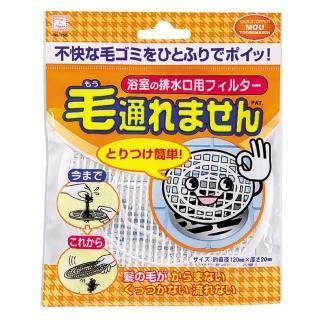 【日本-小久保】浴室排水口用毛髮過濾網