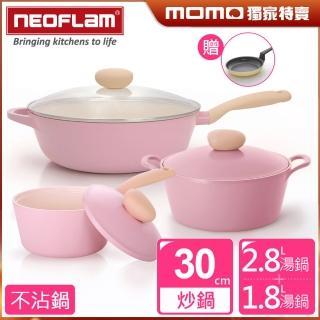 【NEOFLAM】Retro系列-原裝高雅水晶鍋(22cm湯鍋+18cm單餅湯鍋+30cm炒鍋-韓國製)