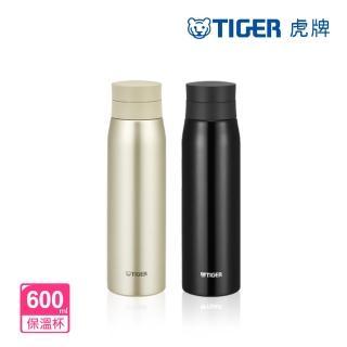 【TIGER 虎牌】600cc夢重力不鏽鋼保溫保冷杯(MCY-A060)