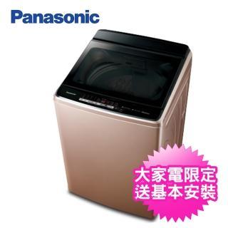 【Panasonic 國際牌】15kg變頻直立式洗衣機(NA-V150GB-PN 玫瑰金)