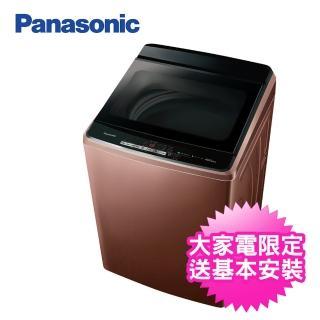 【Panasonic 國際牌】17kg變頻直立式洗衣機(NA-V170GB-T 晶燦棕)