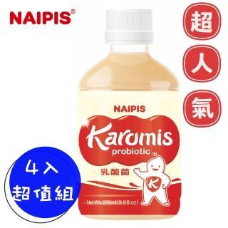 【NAIPIS 乃比思】KAROMIS卡酪蜜思乳酸菌多多飲料原味-4入組(益生菌42小時黃金發酵)