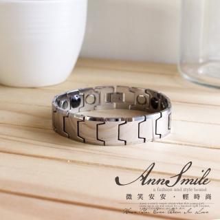 【微笑安安】時尚簡約銀面方牌鍺石磁石鎢鋼手鍊