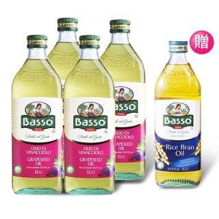 【Basso 義大利巴碩】純天然葡萄籽油1L x 4瓶 加贈1瓶 1L純天然玄米油