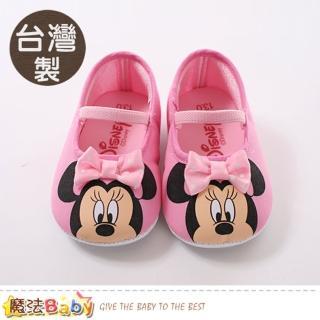 【魔法Baby】12.5-14.5cm女寶寶鞋 台灣製迪士尼米妮正版強止滑娃娃鞋(sk0537)