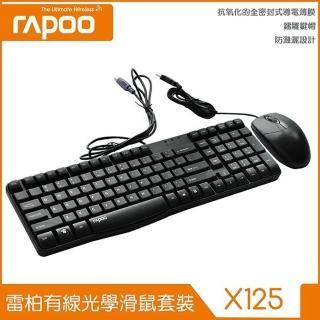 【rapoo 雷柏】X125英文鍵盤+滑鼠套組 附倉頡注音貼紙(鍵盤滑鼠套組)